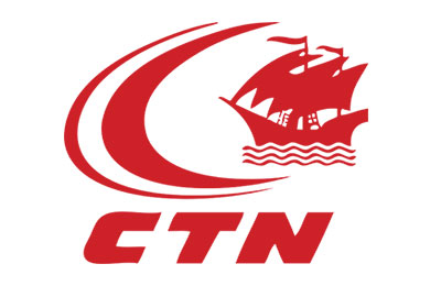 Cheap CTN Ferries