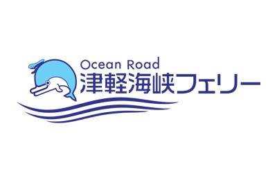 Book with Tsugaru Kaikyo Ferry simply and easily